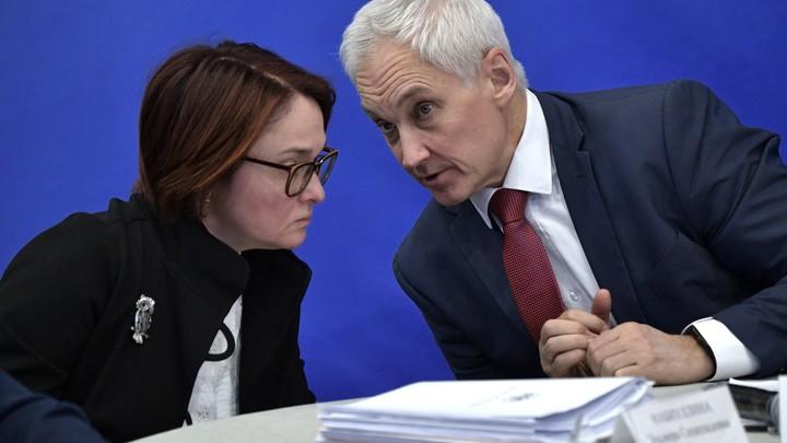Белоусов открыто рассказал Путину о фактах, замалчиваемых Центробанком - политолог