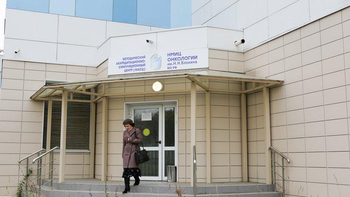 Для хранения краденых лекарств от рака, банда врачей купила отдельную квартиру в Санкт-Петербурге
