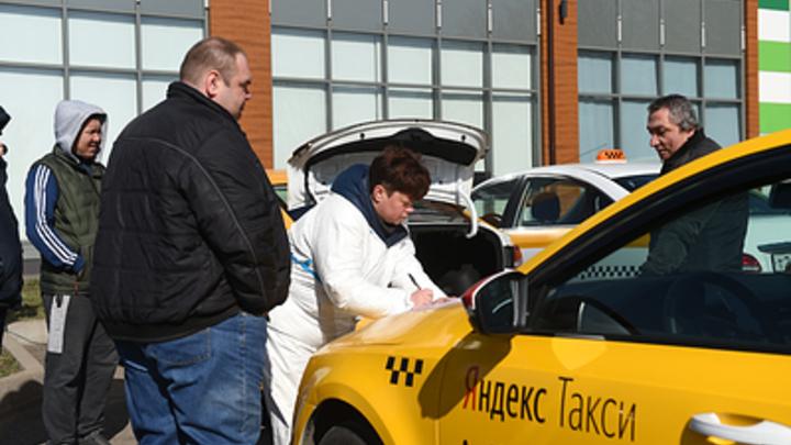Эксперт об обысках в белорусском офисе Яндекса: Искали данные об участниках беспорядков