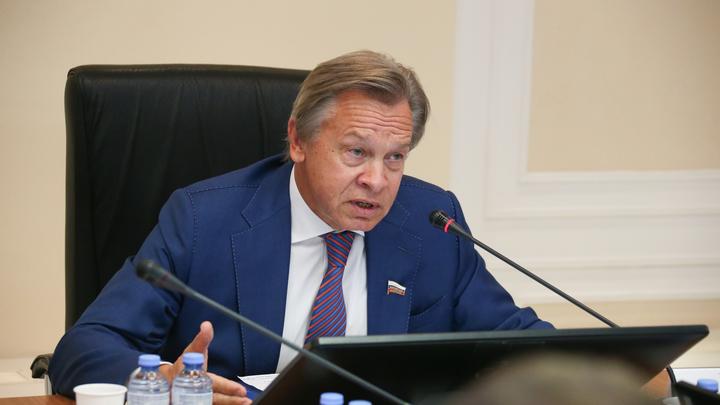 США выделили $290 млн на борьбу с Россией: Пушков назвал две главные цели аттракциона щедрости