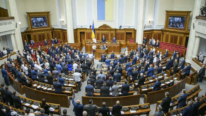 Русский язык рассорил Верховную раду: Депутатов не касается