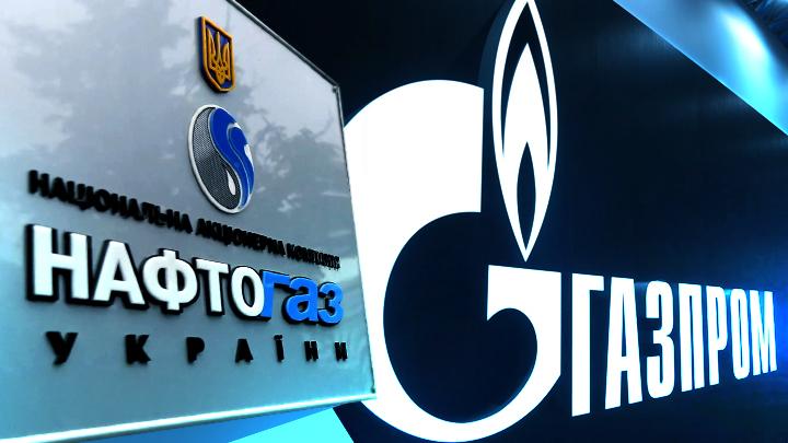 «Нафтогаз» намерен отсудить у «Газпрома» семилетнюю выручку