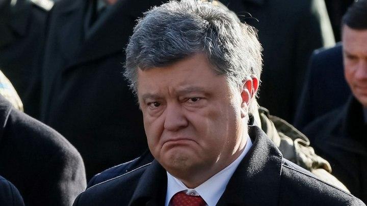 Рада начала расследование хищений в Укроборонпроме с участием фирмы Порошенко