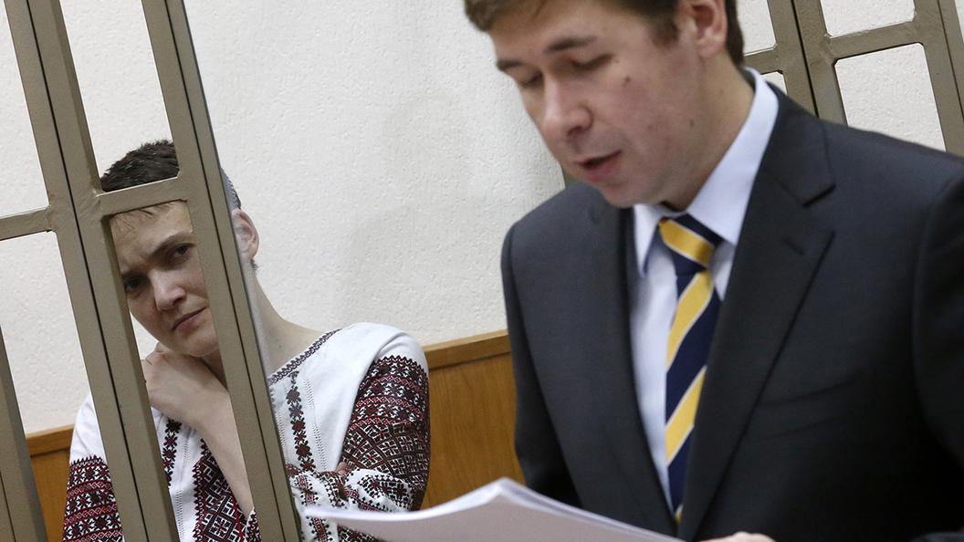 Что делать с Савченко