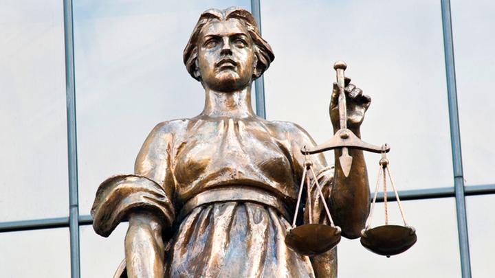 Суд да дело: В России стартует реформа судебной системы