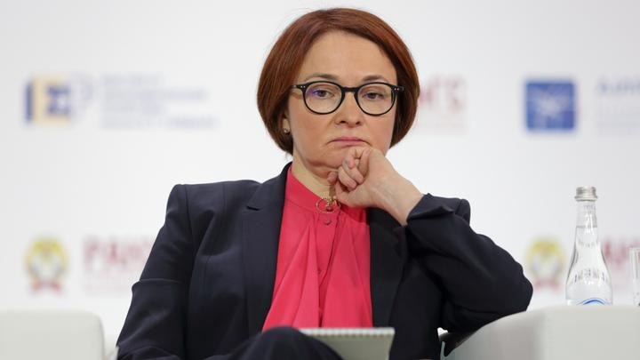 Банк России нашел способ укрыться от кризиса