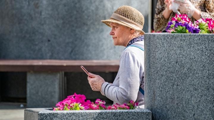 Работающие пенсионеры Кузбасса получат прибавку к пенсии с 1 августа