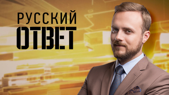 Ненависть к русским опасна для карьеры – случай пиарщицы из «Леруа Мерлен»