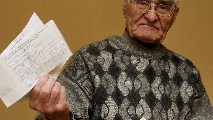Прописано в Конституции: Авторов идеи повысить стаж для пенсионеров осадили парой фраз