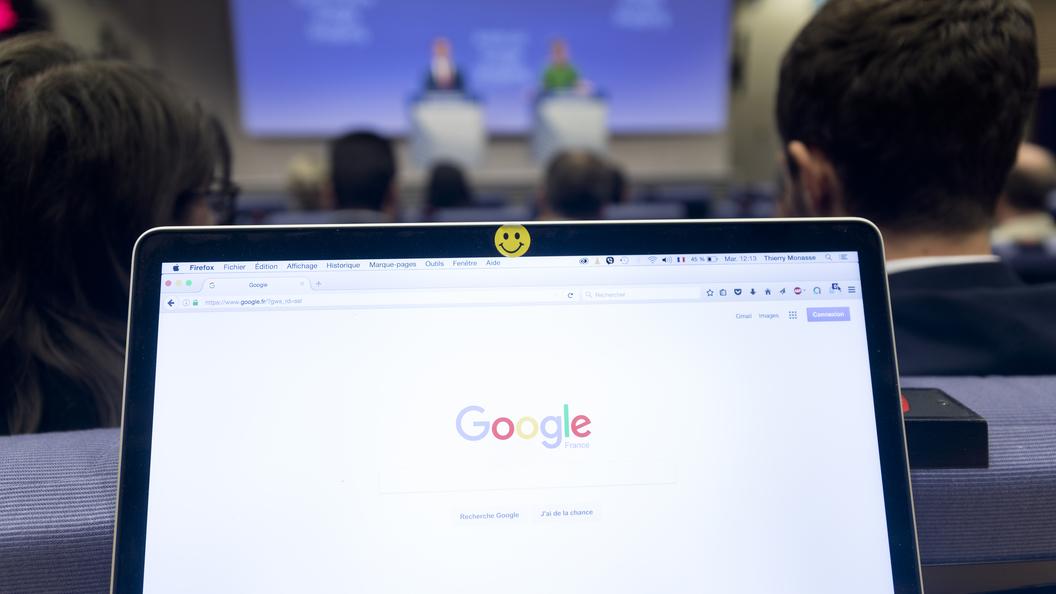Эксперты выявили лидера среди интернет-браузеров