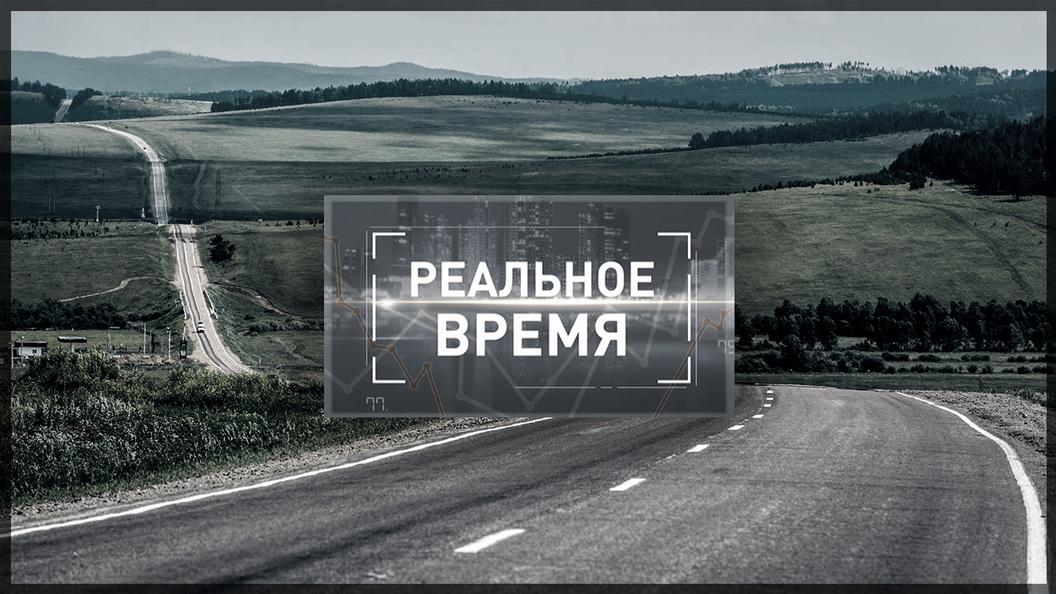 Глобальные транспортные артерии: Взгляд из России [Реальное время]