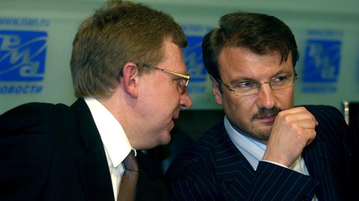 Путин цыкнул на Грефа и Кудрина, чтобы дали денег и забыли о фразе Не надо, дорого!