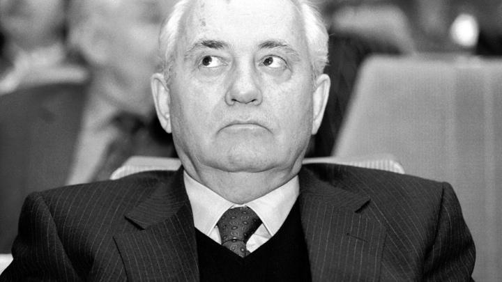 В трёх словах: Новой газете открыли глаза на истинные заслуги Горбачёва