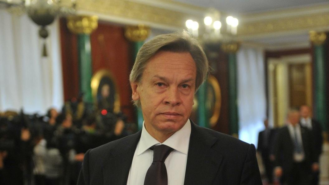 Пушков: санкции США нанесут вред отношениям сРоссией иЕС