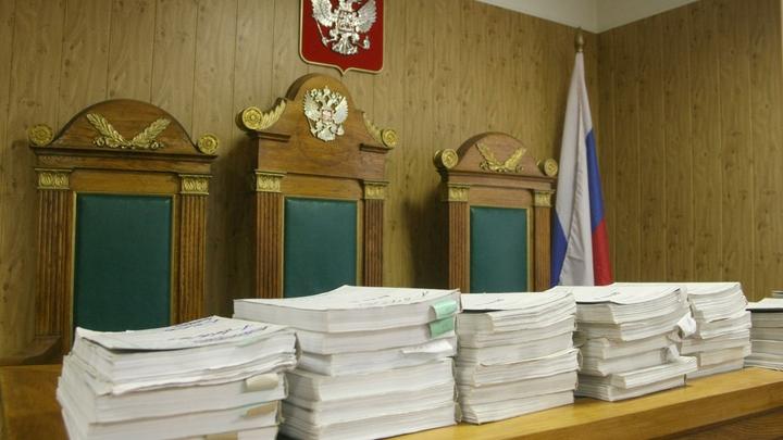 Материалы по делу о пожаре в «Зимней вишне» разрослись до 230 томов