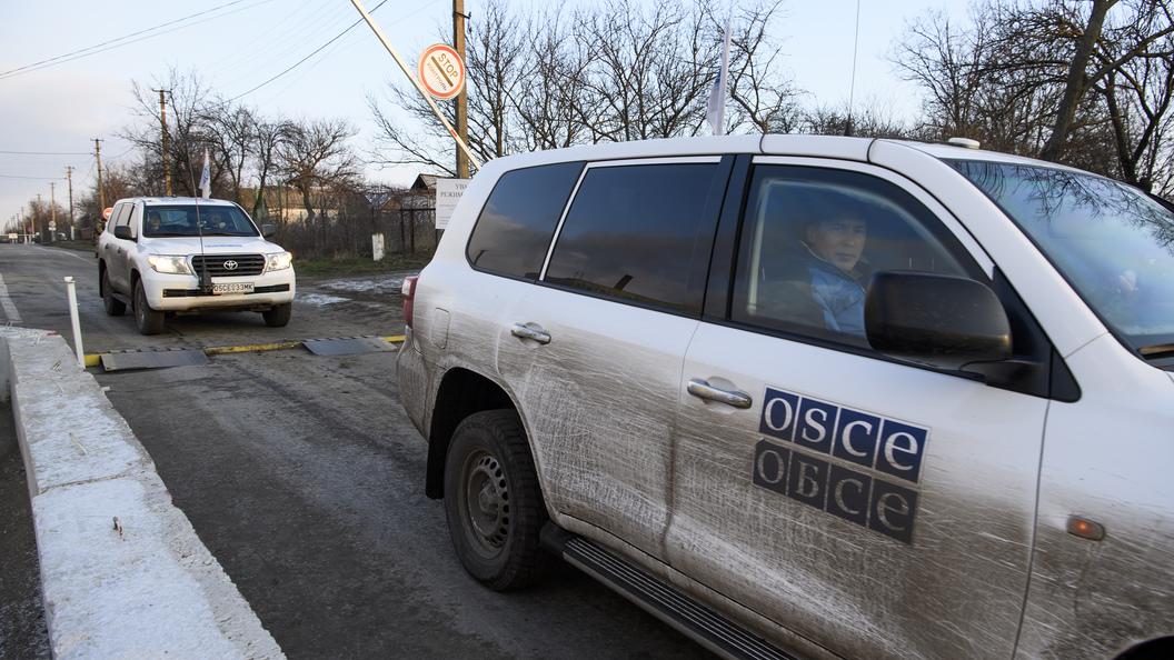 ОБСЕ: Закон ореинтеграции Донбасса обсуждался на совещании контактной группы вМинске