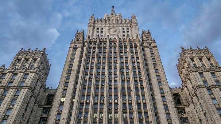 Никакого вмешательства: МИД России представил доказательство невиновности минских диверсантов