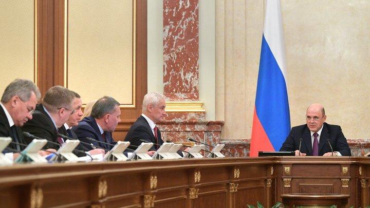 Подножка Мишустину и пристегните ремни: За суровым прогнозом для России увидели обидки