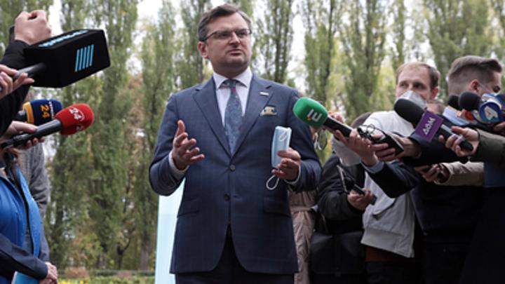 Сенатор разоблачил главу МИД Украины: Пытается Запад запугать, а нечем