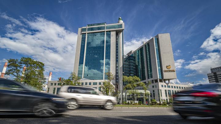 Наглость олигархов зашкаливает: Чиновники выписали шефам Сбера 422,5 млрд рублей