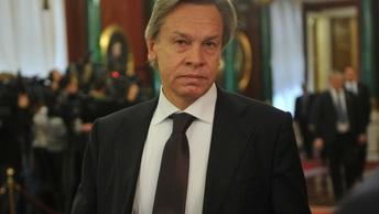 Пушков сыронизировал над страхами Грибаускайте из-за учений Запад-2017