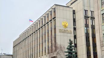 Совет Федерации предлагает бороться с кострами штрафами до миллиона рублей