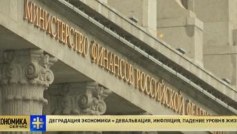 Я сразу знал, что двух процентов не будет: эксперт НИУ-ВШЭ прокомментировал рост экономики РФ