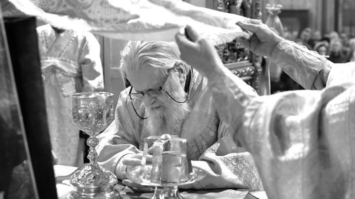 Ангел Эстонской Церкви: Памяти митрополита Корнилия (Якобса)