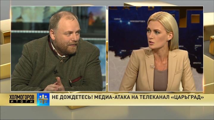Егор Холмогоров объясниллибералам: Царьград ждет большое будущее