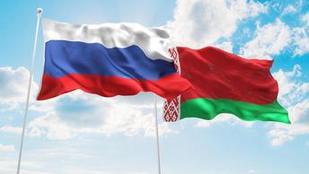Хронология вечности: День единения народов Беларуси и России