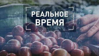 Агробизнес-2017: проблемы роста