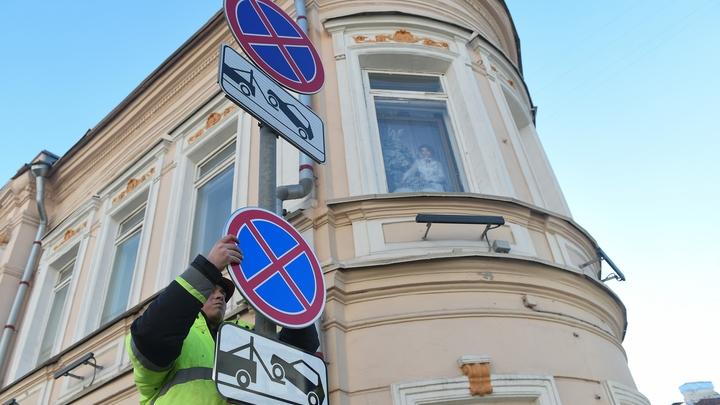 Новые дорожные знаки предупредят о глухих пешеходах и диагональных переходах