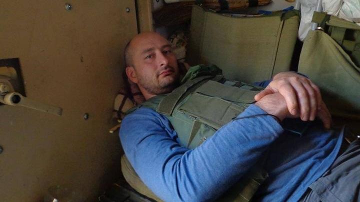 С Бабченко взяли налог на Абрамс: Беглый журналист оказался должен Украине в 158 раз больше, чем имел