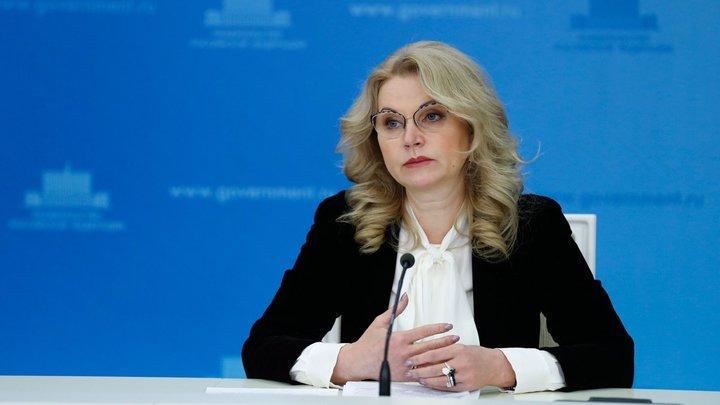 Голикова призвала распространить ограничения Москвы на всю Россию