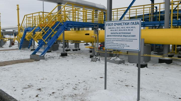 Подошли с экономической точки зрения: Чем закончились переговоры по газу между Россией и Украиной в Вене