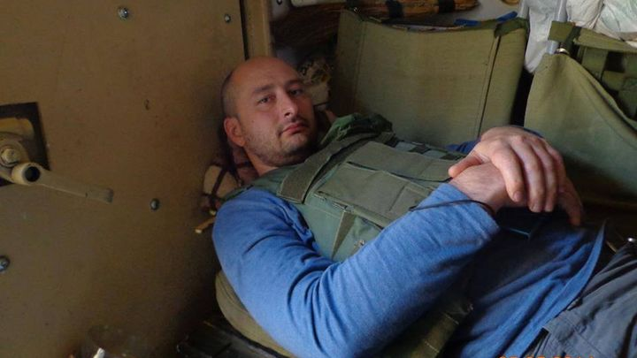 Бабченко жив: СБУ отчиталась об успешной спецоперации