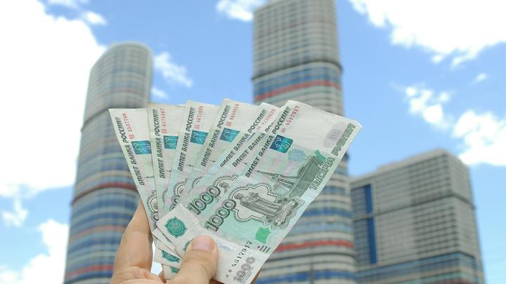 Власти Москвы насчитали около 30 тысяч безработных граждан