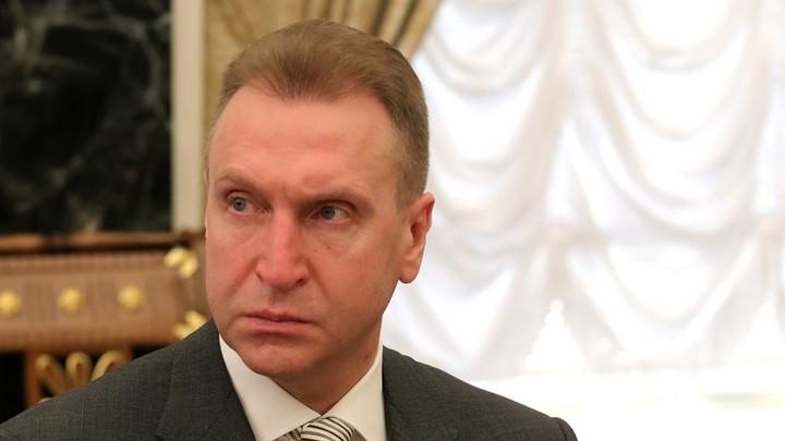 Господин Шувалов сыграл против русских: Делягин заявил о предательстве России