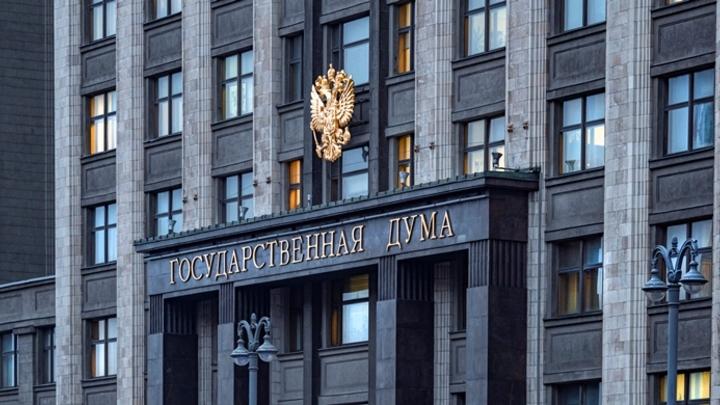 В Госдуму России от Кузбасса вошли семь депутатов