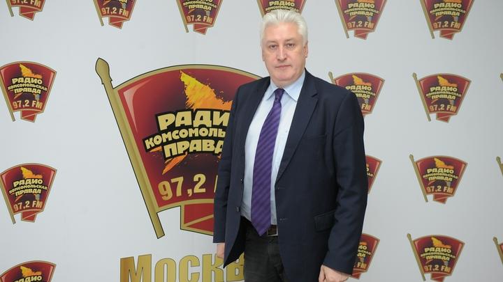Коротченко предложил неприличный ответ на очередные обещания США о санкциях