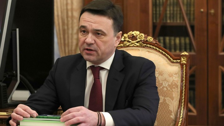 Губернатор Подмосковья назвал условие ввода новых ограничений по COVID