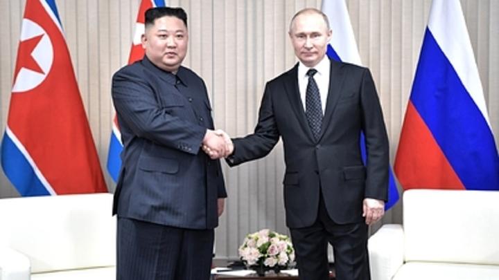 Ким Чен Ын сделал Путину символичный подарок на зависть Трампу - корейский меч - видео