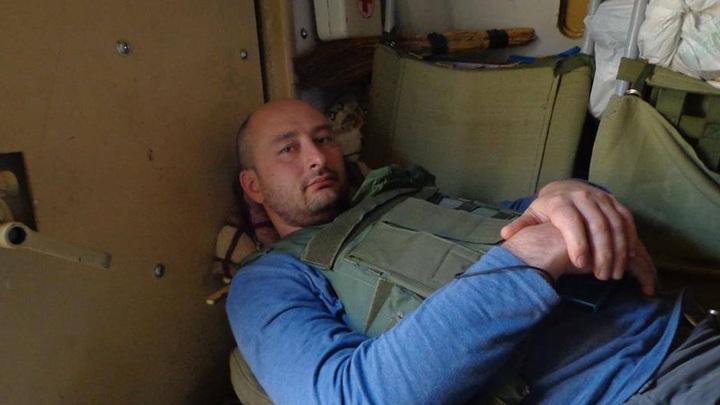 Абсолютно плевать: Бабченко на Эхе Москвы опустился до грязных оскорблений русских