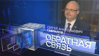 Антиохийская Церковь не поддержала украинских раскольников – депутат Гаврилов