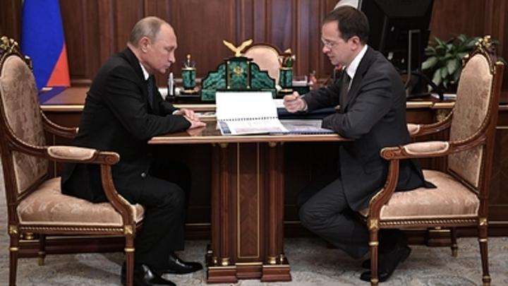 «Грудью защитили Москву»: Путин одобрил мемориал советским солдатам, павшим под Ржевом