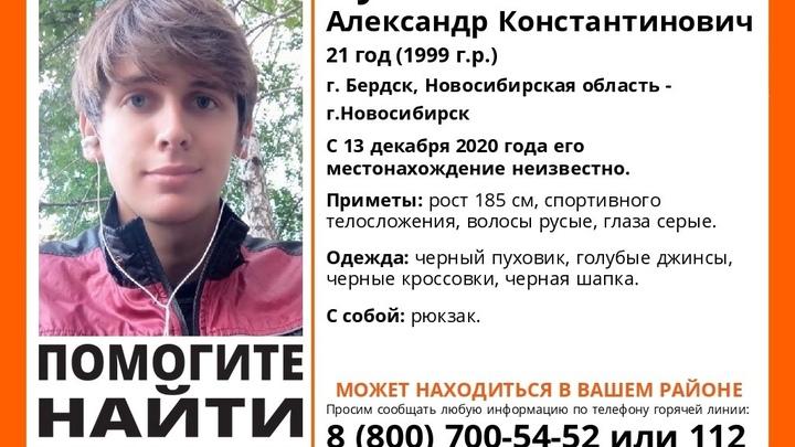 Под Новосибирском нашли мёртвым пропавшего в декабре 21-летнего парня