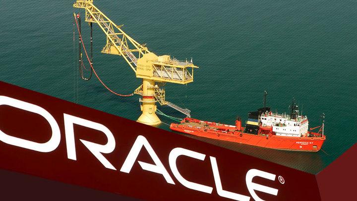 Как санкции Oracle скажутся на нефтегазовой отрасли России
