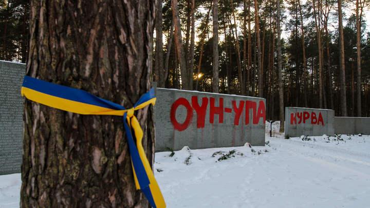 Гута-Пеняцкая: надругательство над памятью
