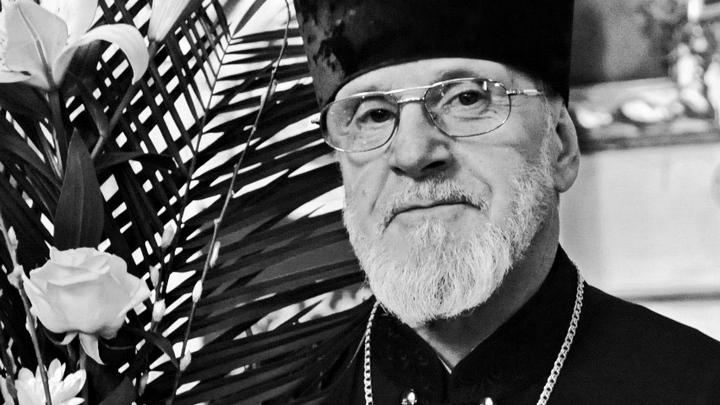 В Краснодаре от коронавируса умер младший брат главы Кубанской митрополии