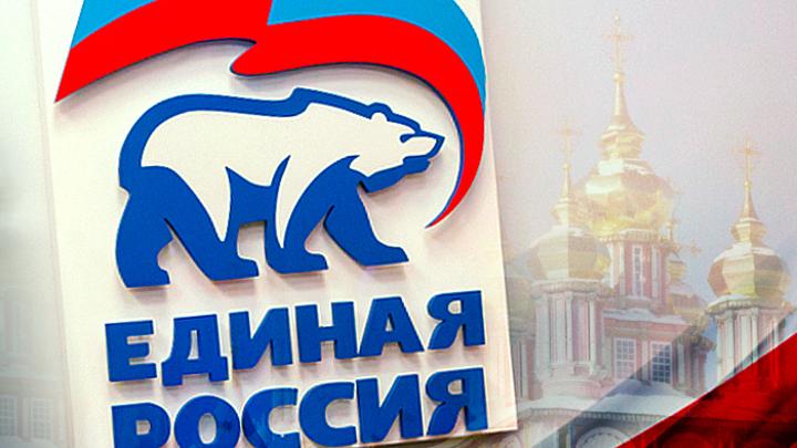 Царьград выгнал богохульника из «Единой России»